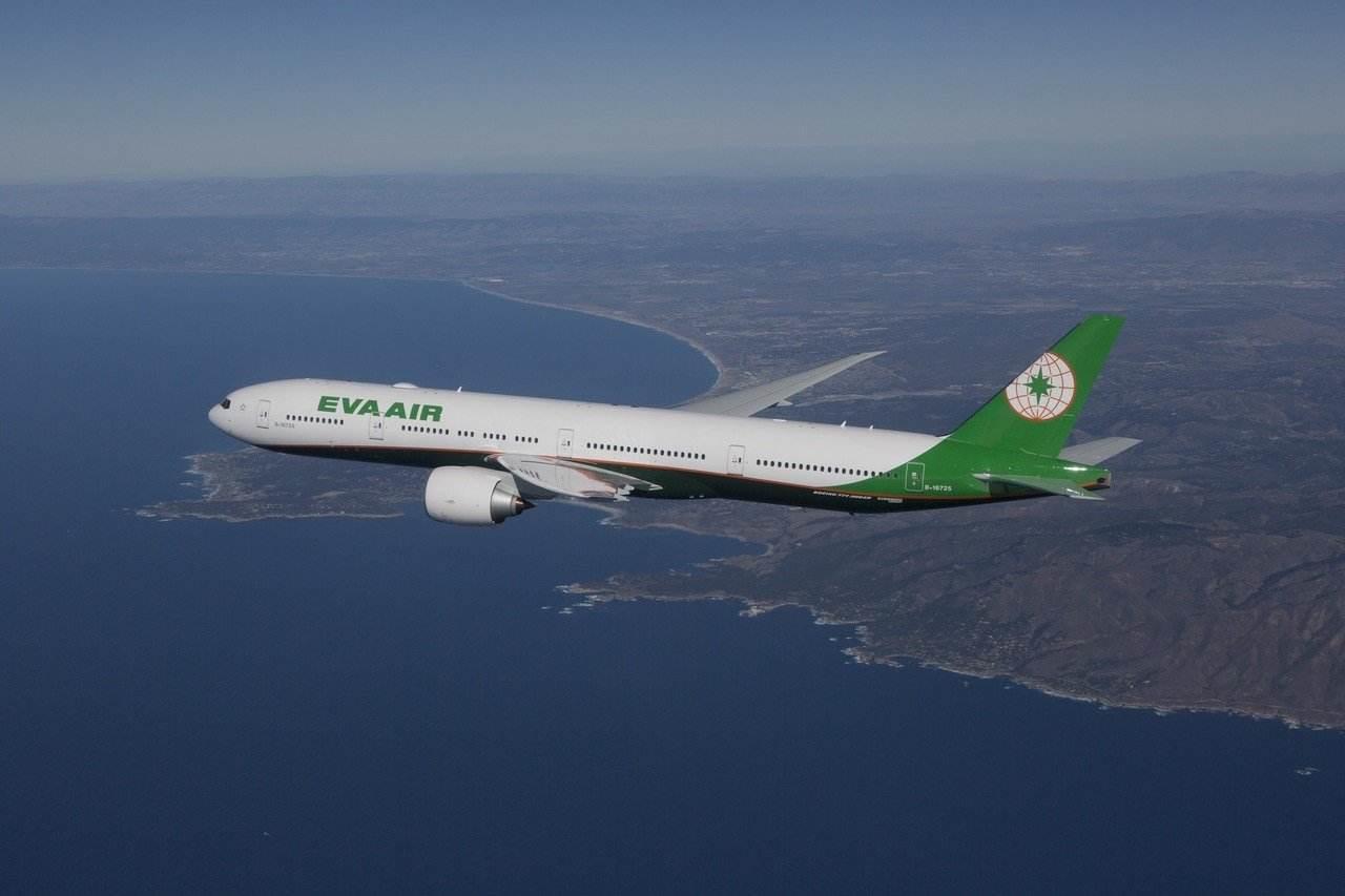 台湾长荣航空